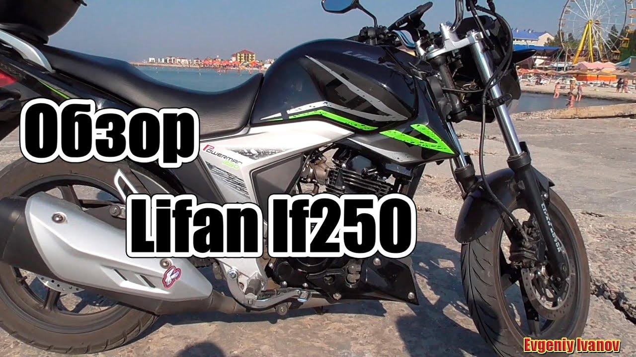 Характеристики городского байка Lifan LF250-19P
