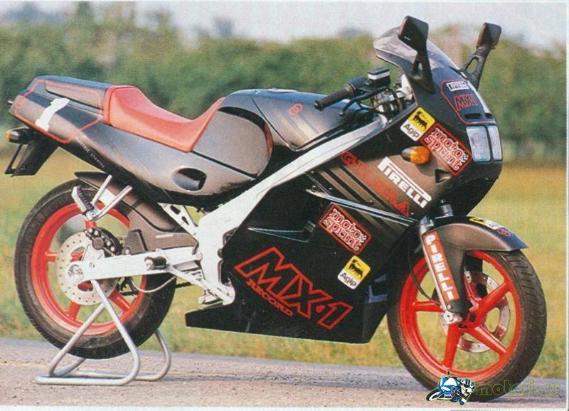 Gilera MX-R 125 Endurance