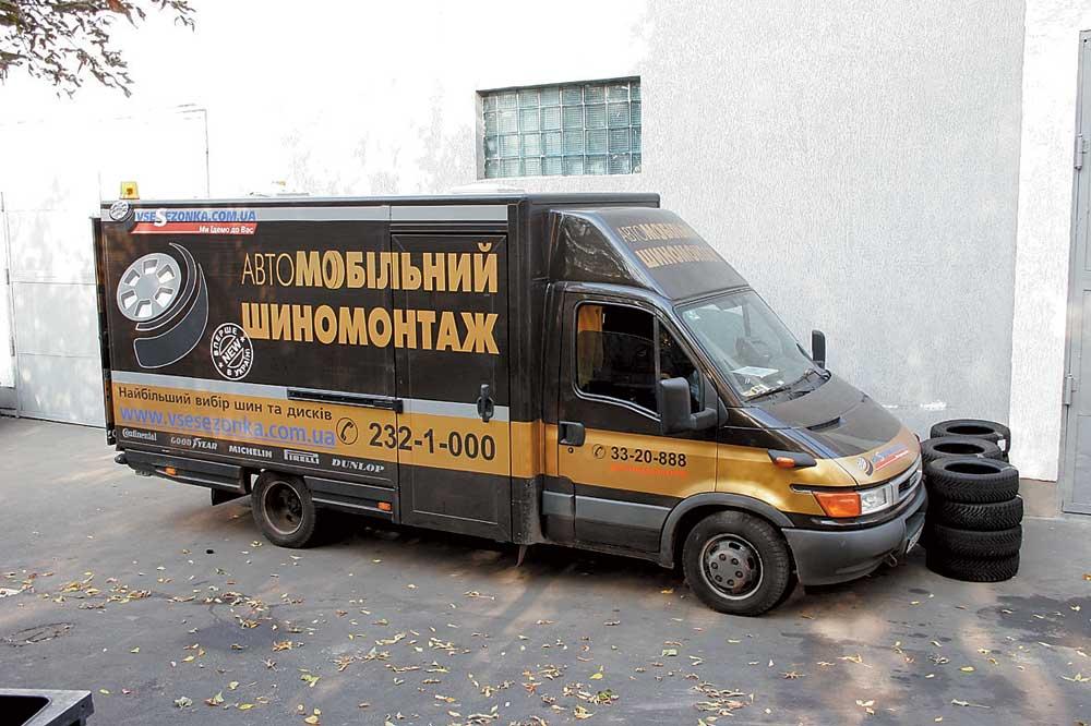 Сервис мобильного шиномонтажа - хороший способ решения проблем