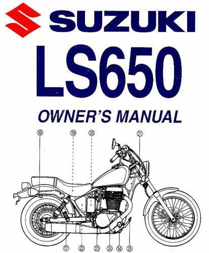 Suzuki LS650 Savage (Boulevard S40)