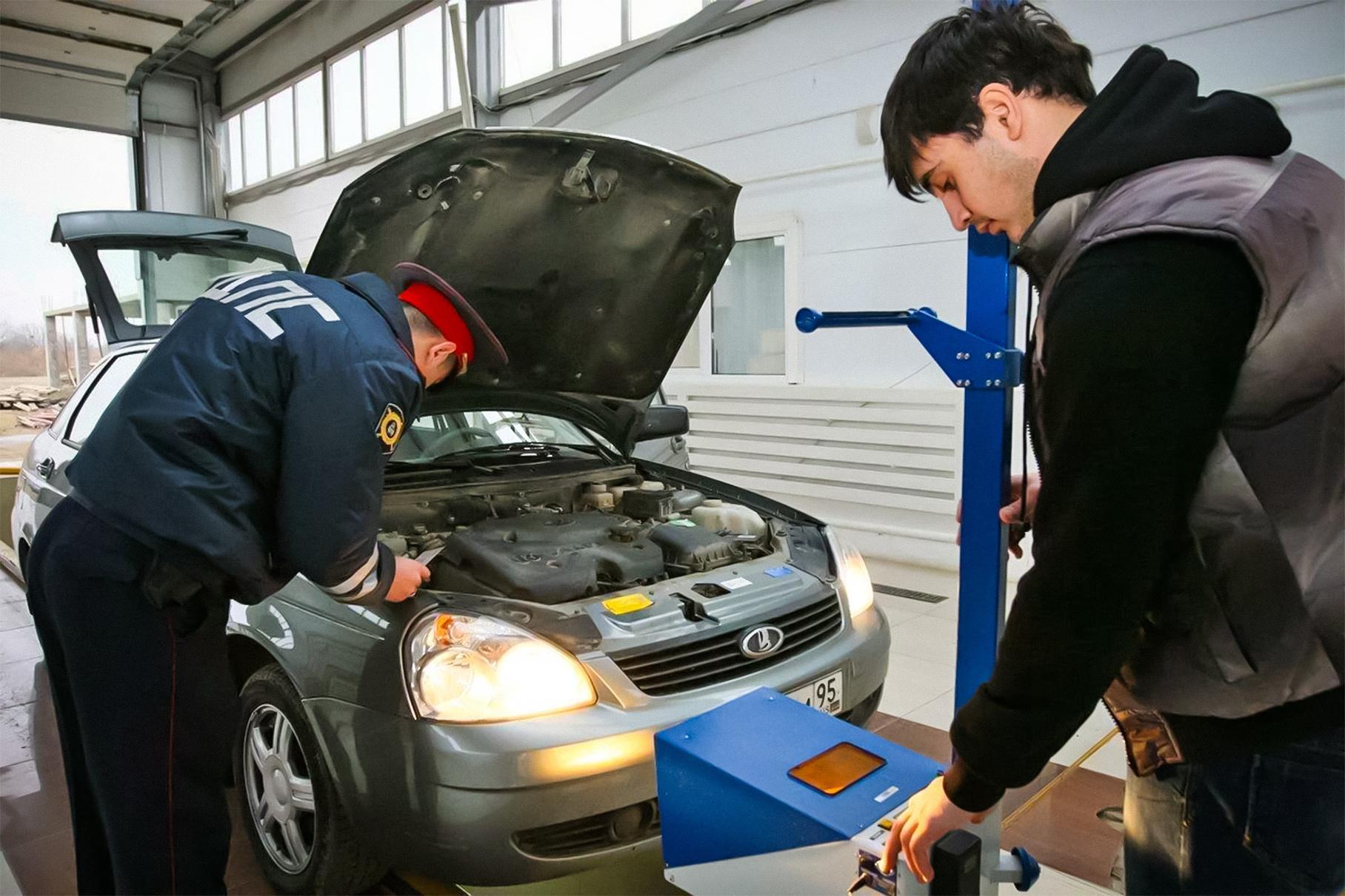 Государственный технический осмотр транспортных средств