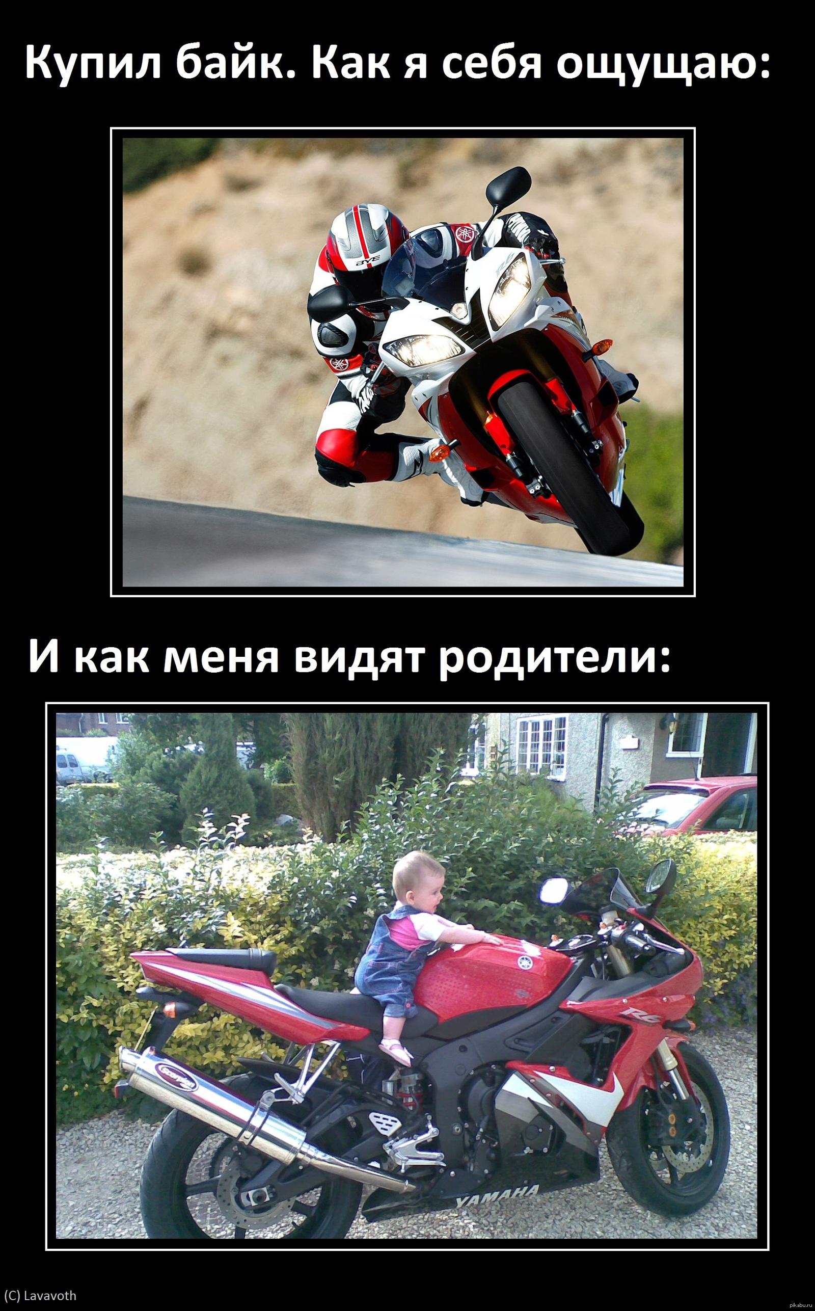 Каким должен быть первый в жизни мотоцикл