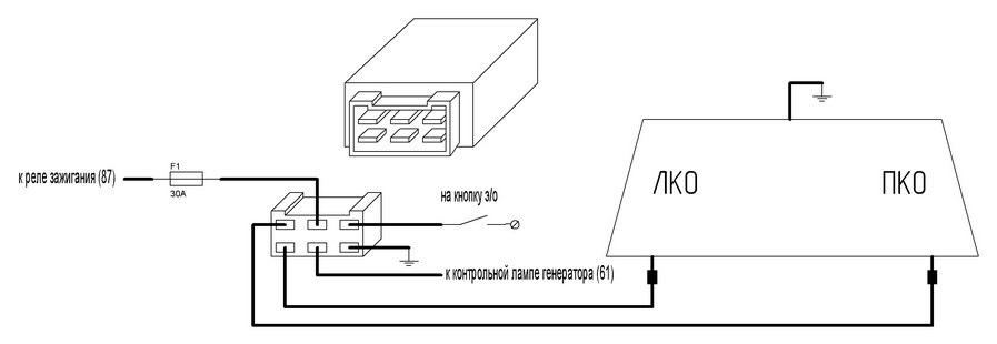 Самостоятельная установка подогрева лобового стекла
