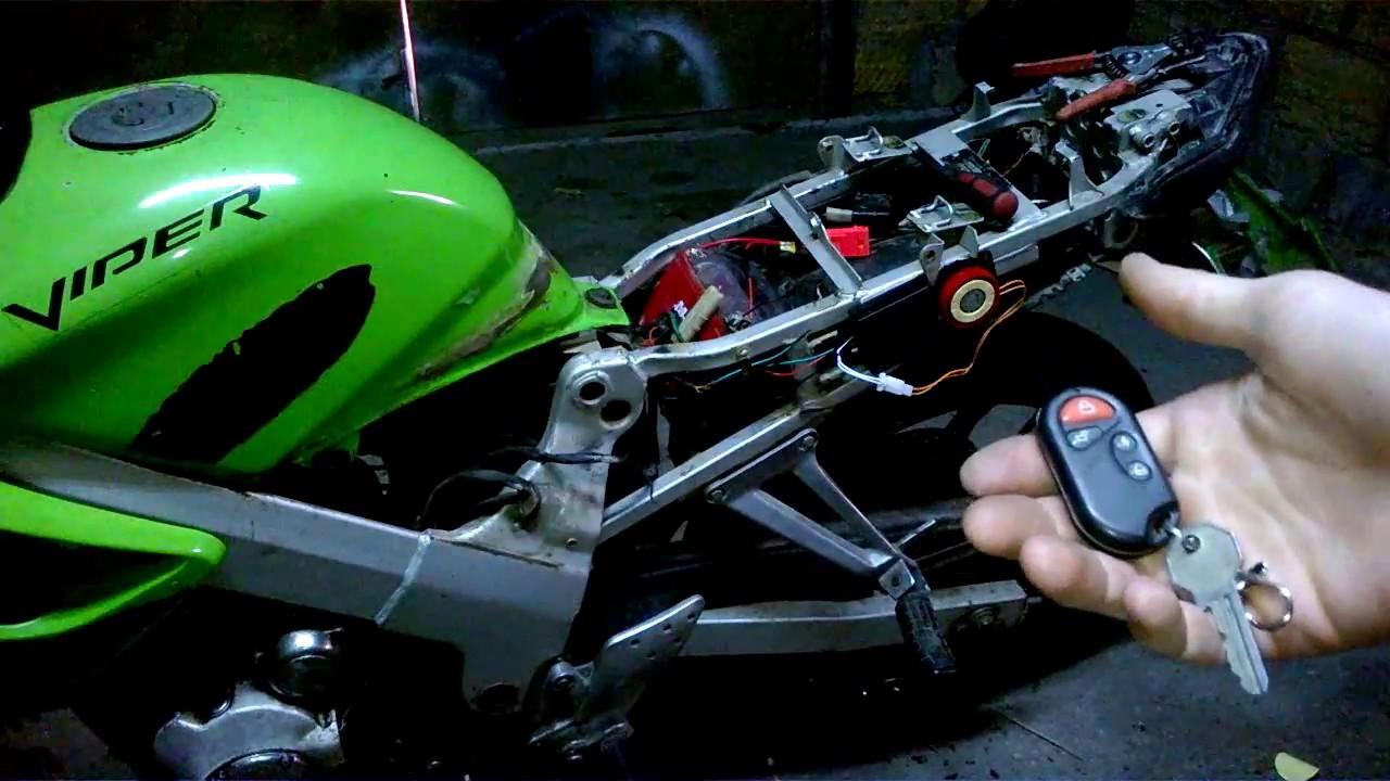 Устанавливаем сигнализацию на мотоцикл
