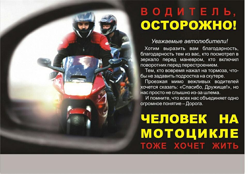 Обслуживание мотоцикла в гараже своими руками перед и после мотосезона