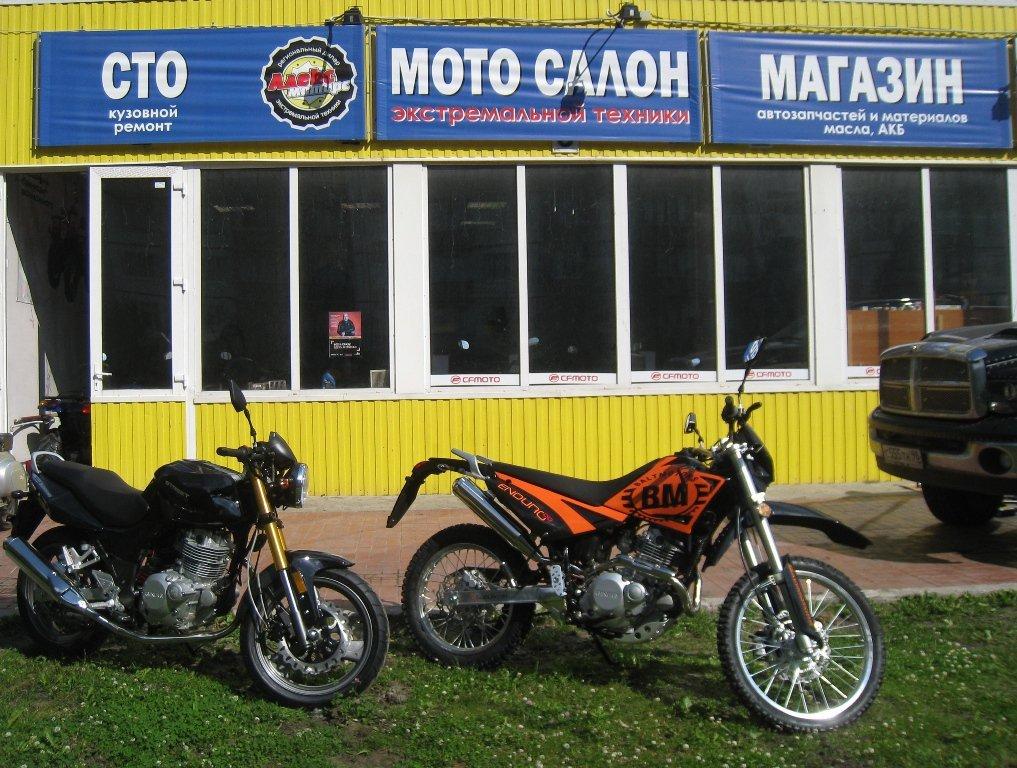 Motard 200 – недорогое решение для городских дорог