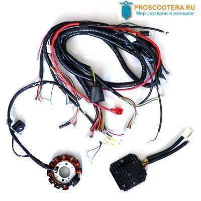 Электрооборудование и проводка скутера Peugeot Speedfight с системой AEC400