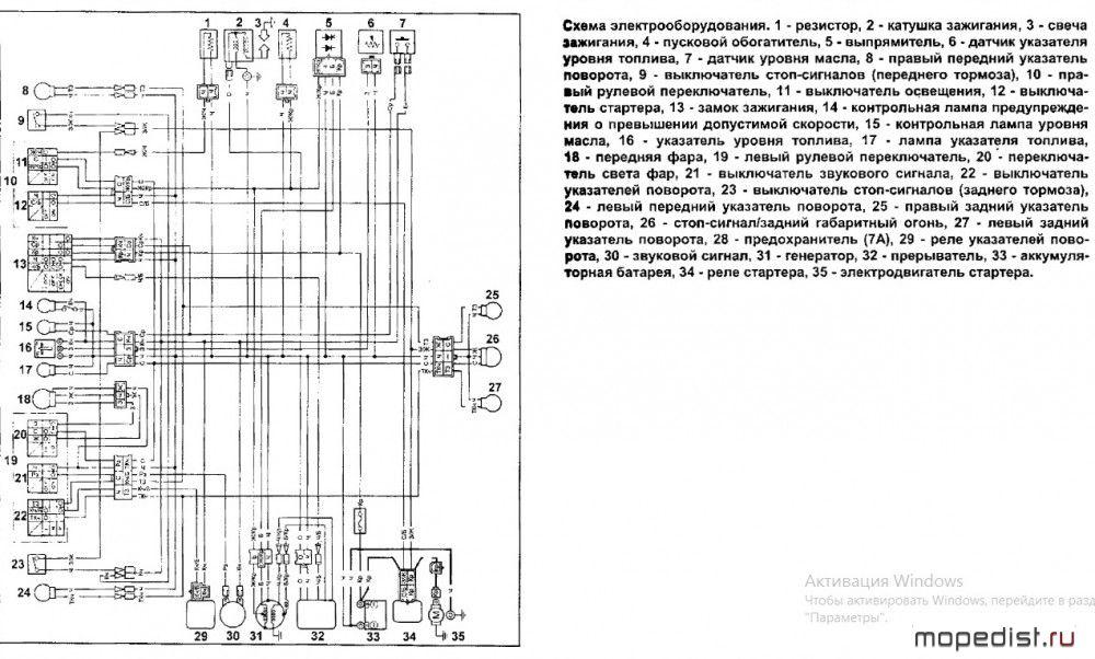 Инструкция по ремонту и обслуживанию электрики Honda Tact af 24
