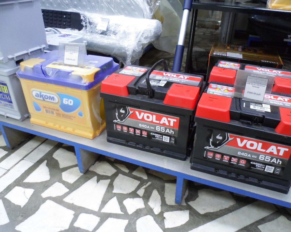 Разновидности аккумуляторов для снегоходов