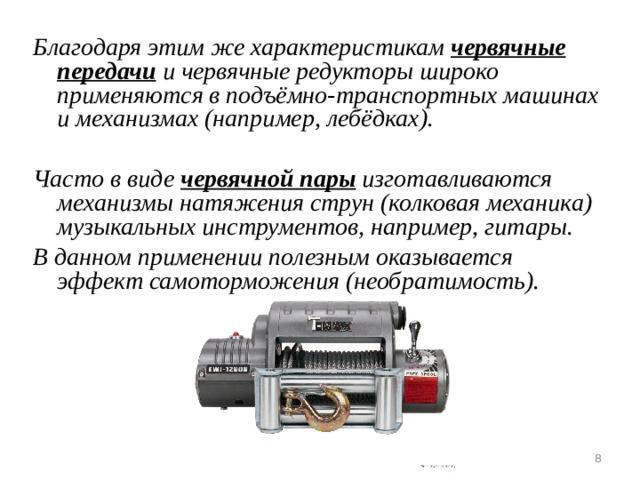 Как пользоваться лебедкой, обучение, устройство и правильное использование лебедки для квадроцикла