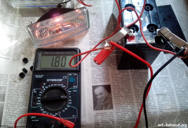 Что сделать со старым аккумулятором?