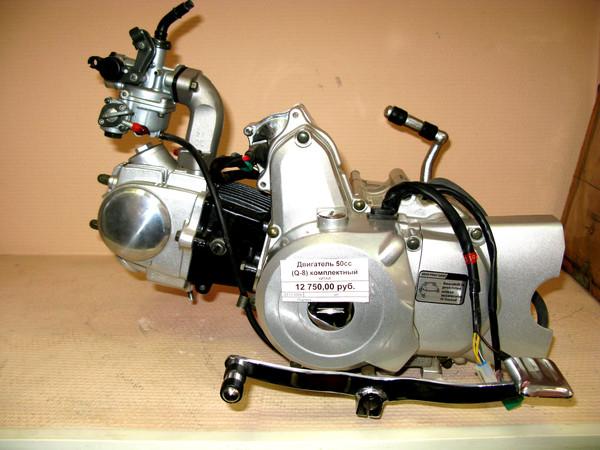 Как определить объем двигателя четырехтактного китайского скутера