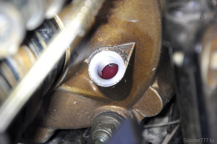 Замена масла в редукторах квадроцикла CFMOTO CF500-A