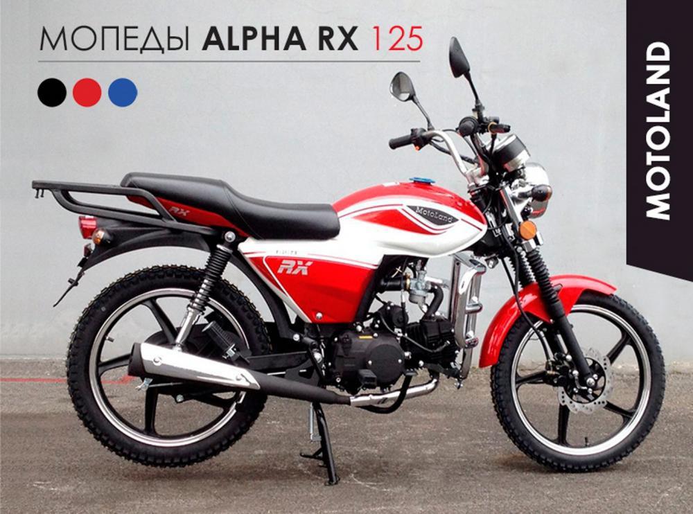 Alpha RX 110: рабочая лошадка