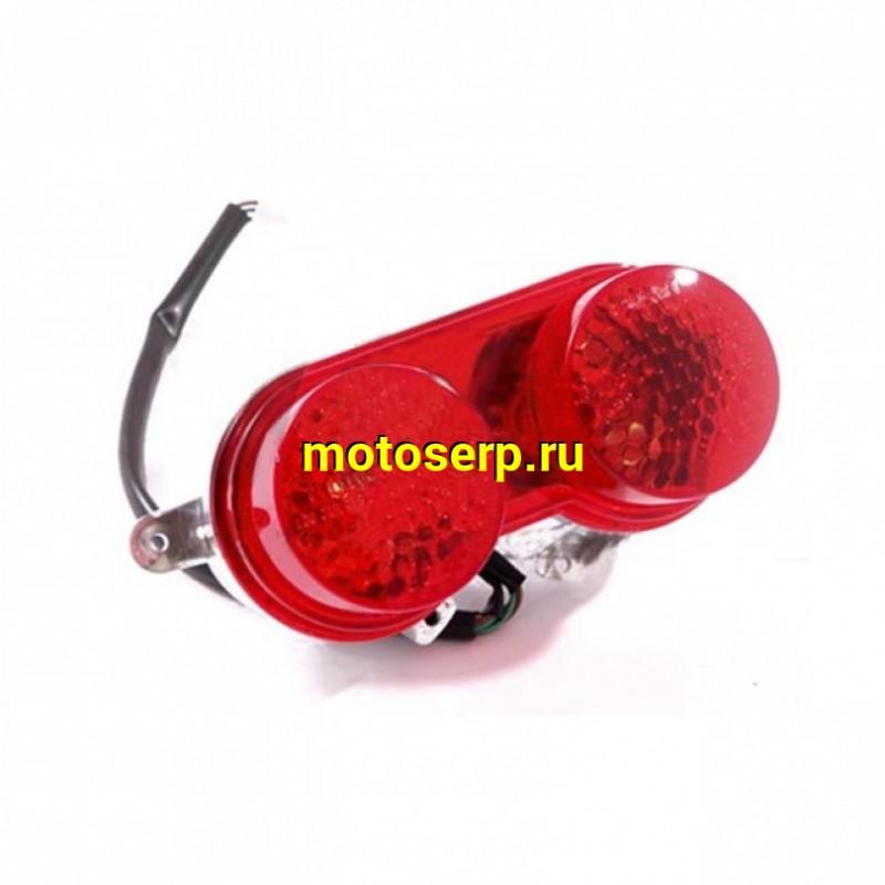 Световые приборы скутера