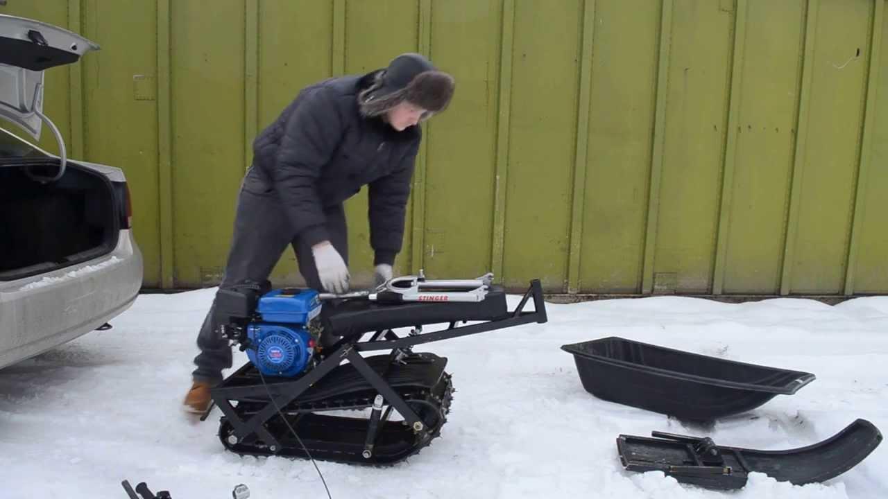 Разборные снегоходы — обзор нескольких моделей