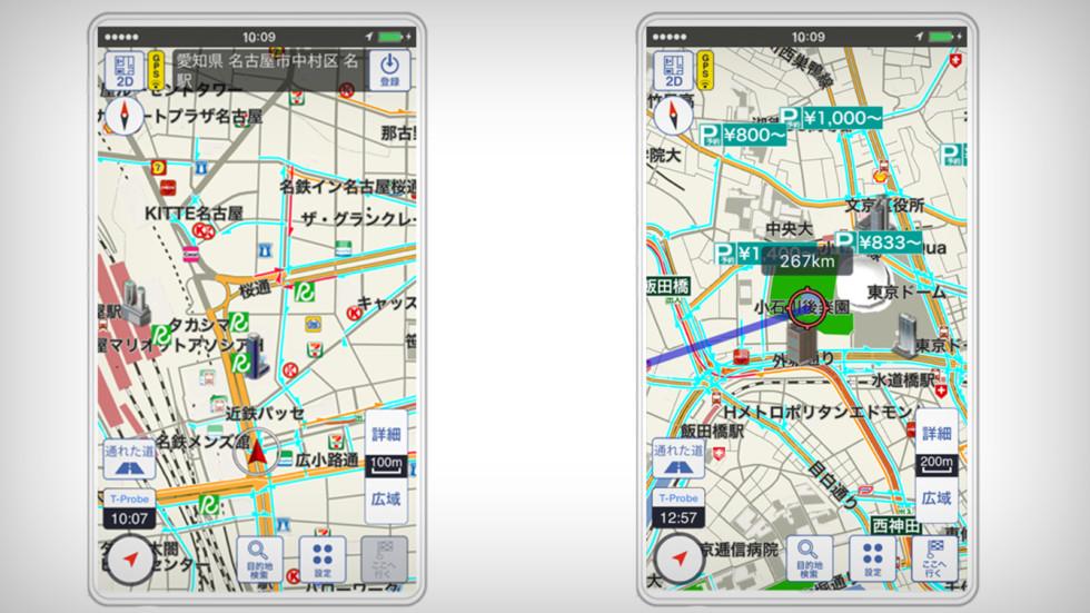 Навигационные приложения смартфонов для путешествия на снегоходах