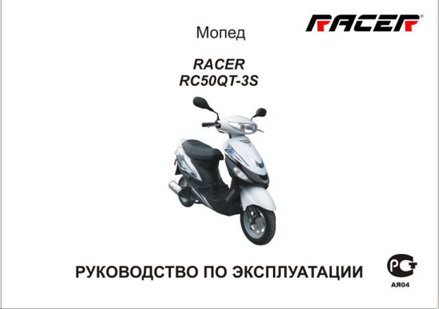 Каталог скутеров Yamaha — краткое описание и технические данные