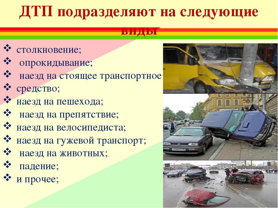 Как происходит эвакуация и транспортировка мотоциклов
