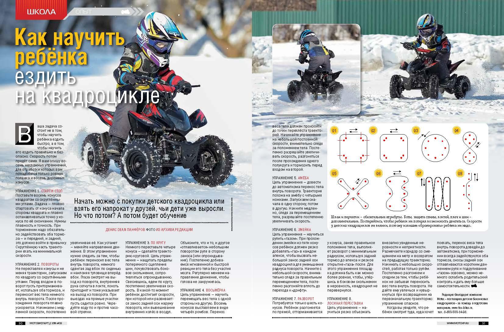 Как пользоваться аккумулятором зимой на снегоходе, квадроцикле, как помогает литол аккумулятору