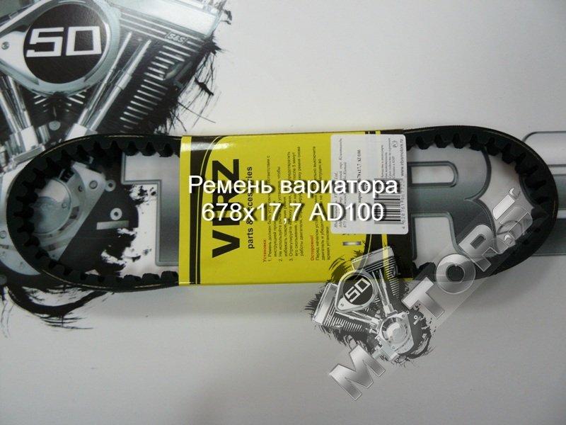 Как подобрать ремень вариатора для скутеров Yamaha — все размеры и маркировка