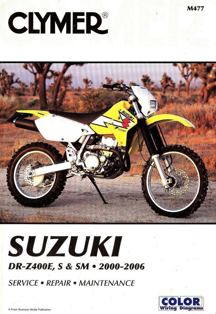 Мануалы и документация для Suzuki DR-Z 400 (S, SM, E)