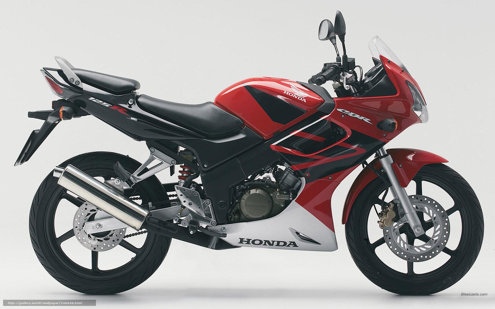 Мотоциклы с объемом двигателя 50 см³