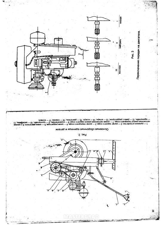 Регулировка карбюратора мотоблока: детальная инструкция