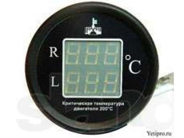 Обзор температурных датчиков на снегоходы