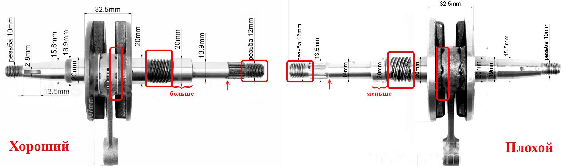 Как проверить коленвал скутера на исправность