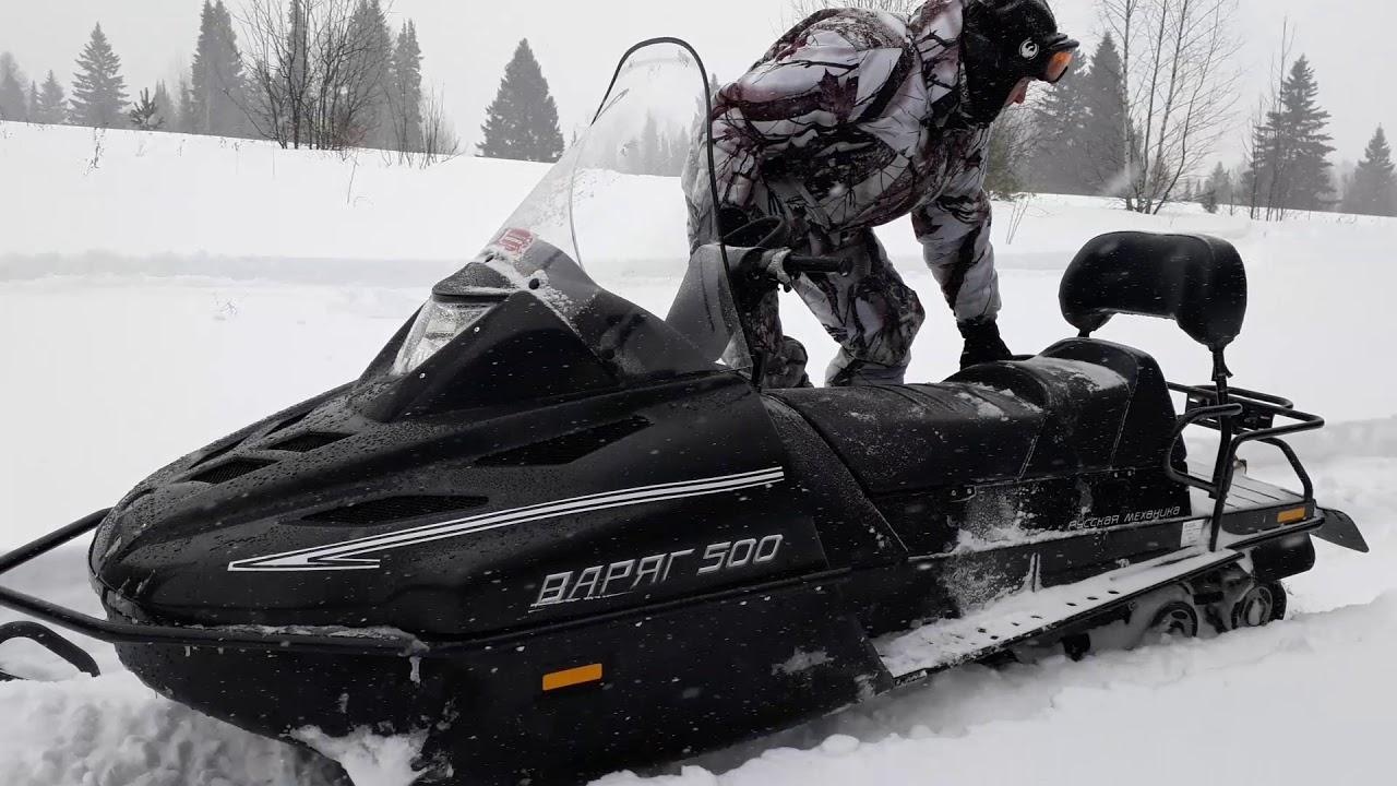 Снегоход Варяг 500