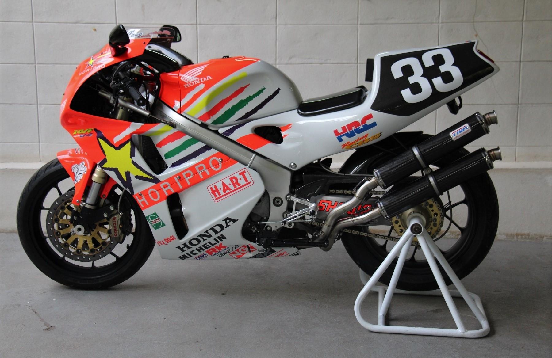 Тест-драйв мотоцикла Honda VFR400