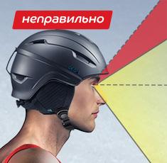 Как правильно выбрать шлем — рекомендации, размеры производителей, впечатления