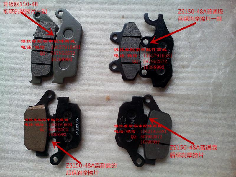 Как выбрать тормозные колодки для своего мотоцикла