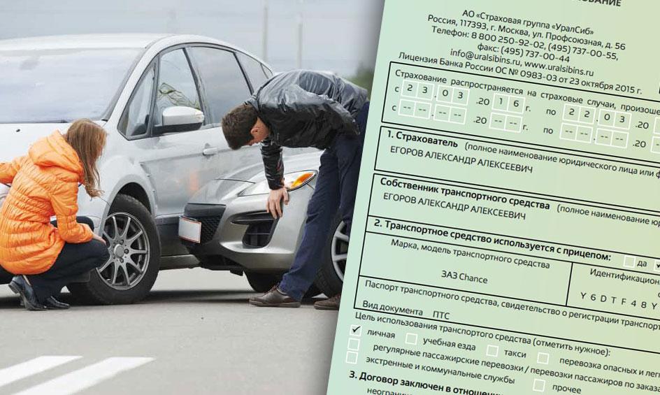 Штрафы за езду без прав: сумма, сроки выплат, особенности