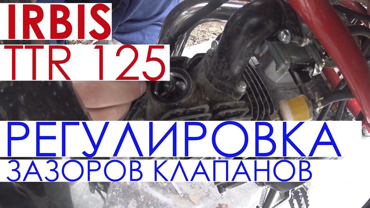Регулировка зазоров клапанов на японском дорожном мотоцикле
