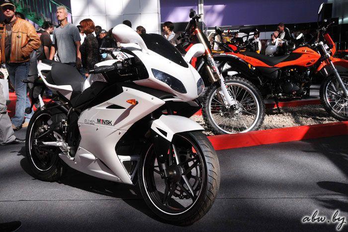 Существующие модели Минск 250