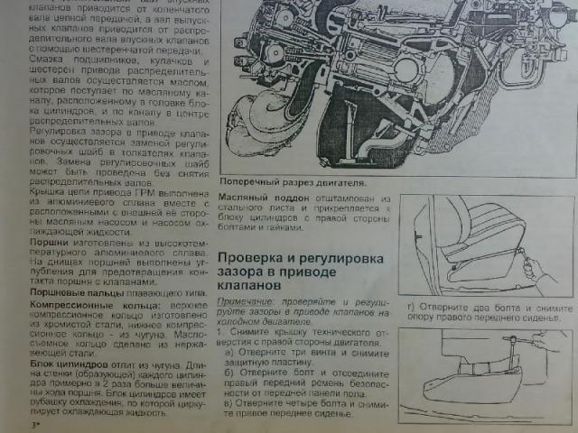Регулировка зазоров клапанов четырёхцилиндрового японского мотоцикла