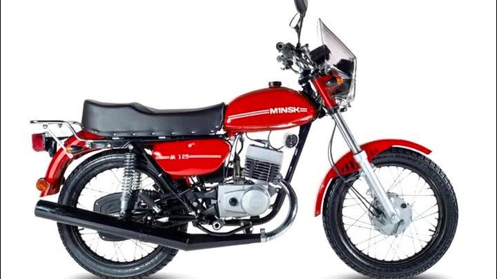 Поговорим о мотоциклах «Минск»