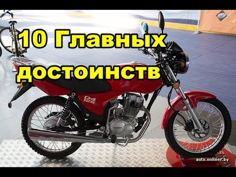 Минск 125: привет из СССР