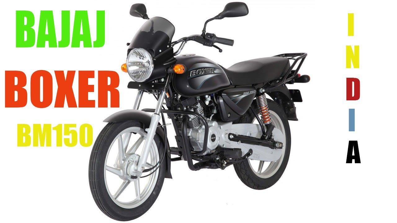 Bajaj Boxer 150: проще не бывает