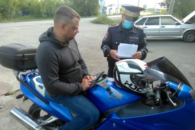 Как правильно поставить мотоцикл на учёт