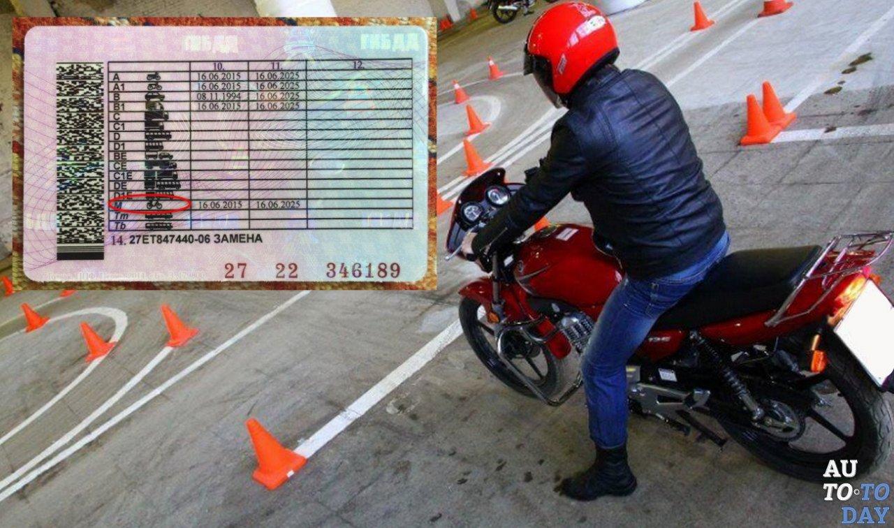 Для езды на скутере теперь нужны права