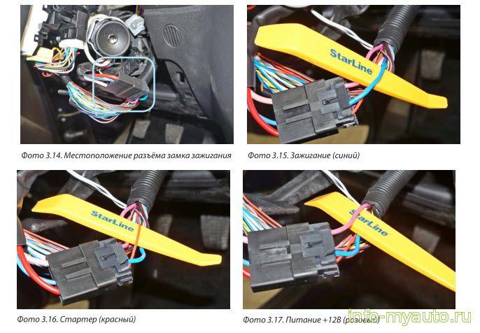 Как установить сигнализацию на скутер – теория, практика, рекомендации
