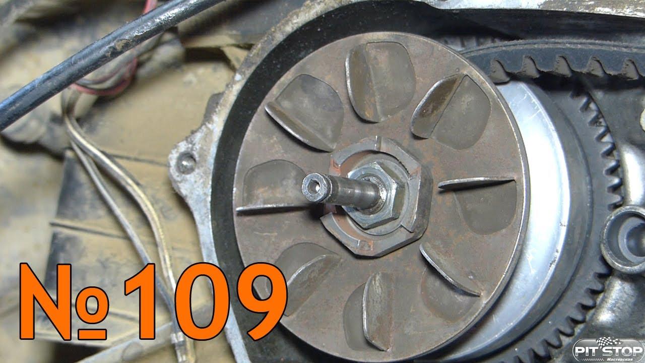 Снятие и установка вариатора Suzuki Sepia и Suzuki Address. Подробная инструкция.
