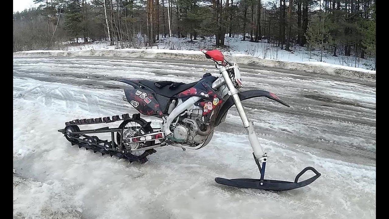 Гусеницы для мотоцикла