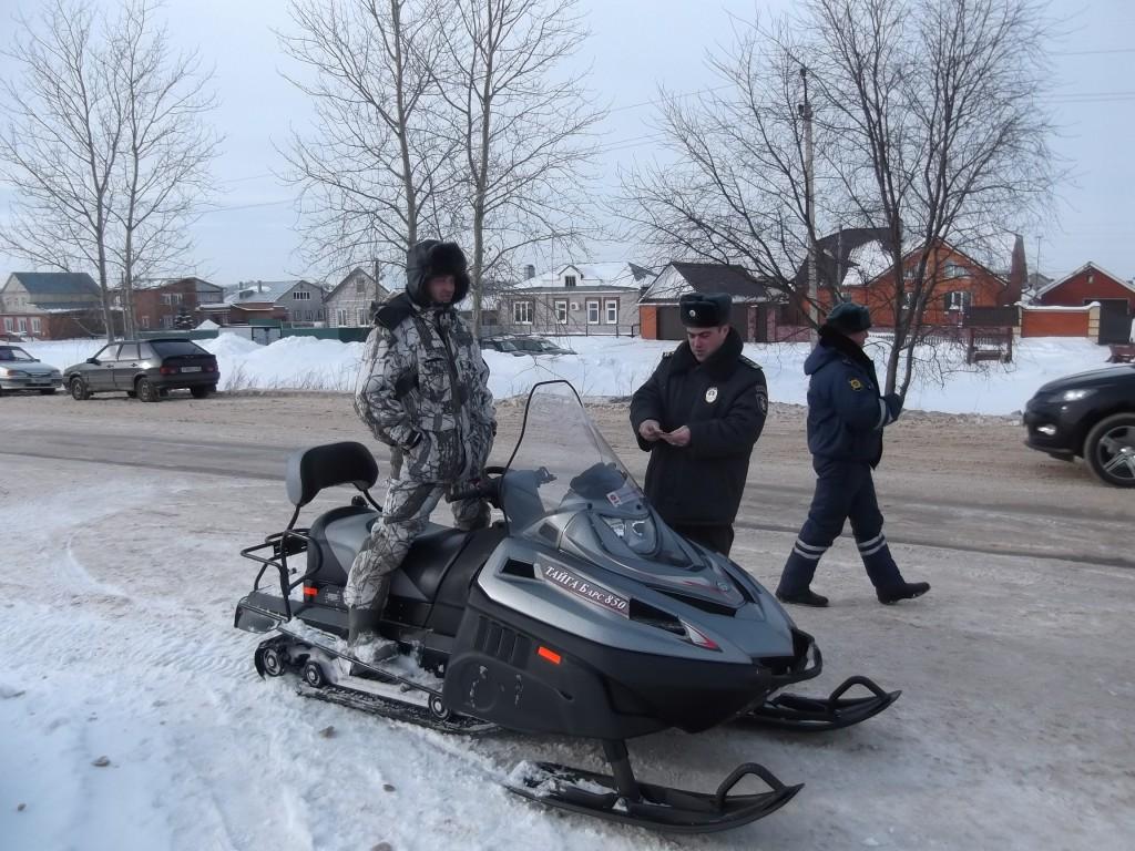 Какие нужны права для управления снегоходом